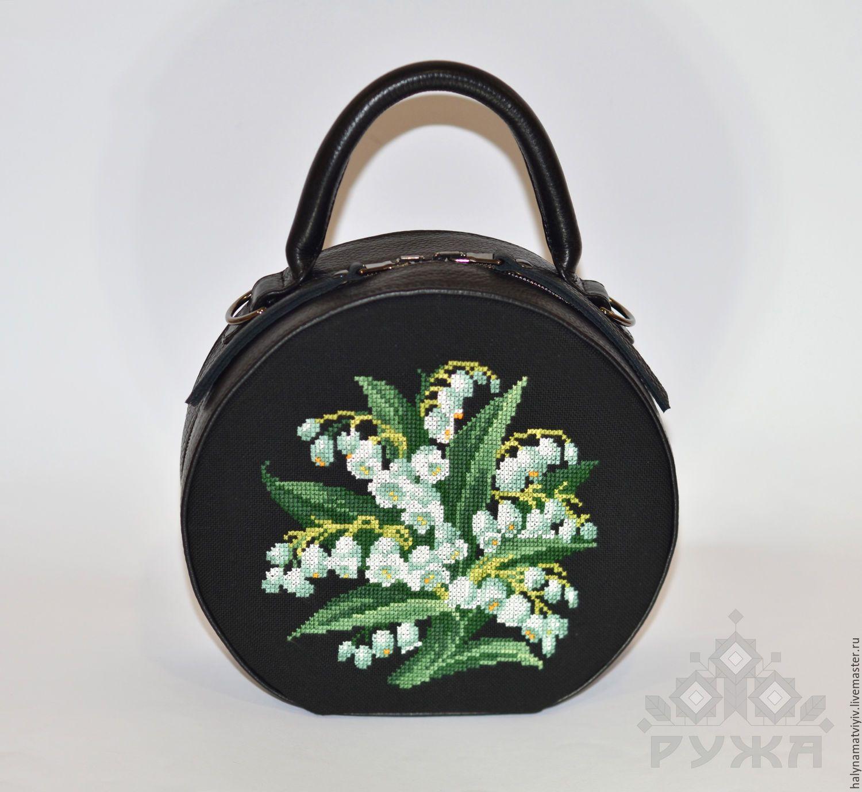 97889a7d54d0 Купить или заказать Круглая сумка 'Ландыши' в интернет-магазине на Ярмарке  Мастеров.