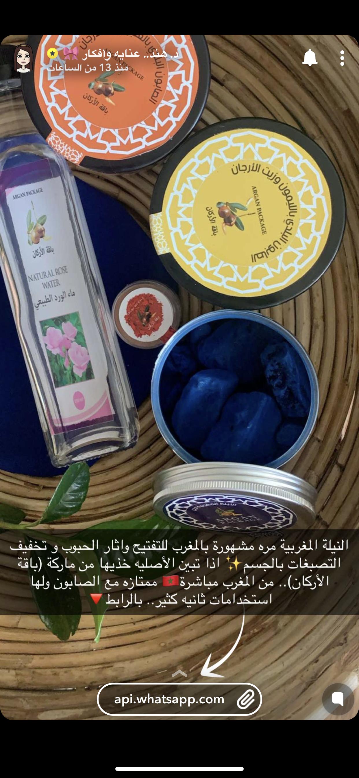 Pin By Alaa On طريقة الحمام المغربي Natural Rose Water Rose Water Packaging