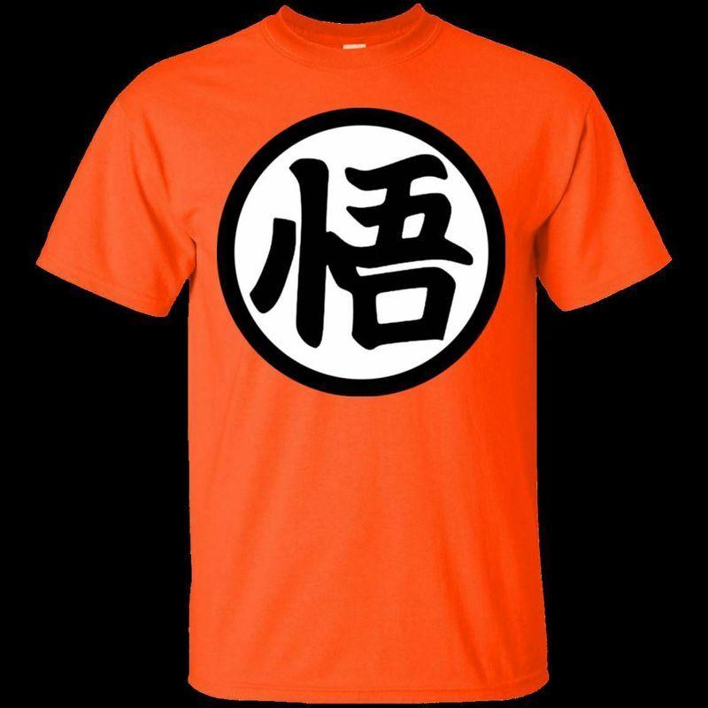 Dbz Goku Logo T Shirt Wisdom Kanji Japanese Dragon Ball Z Tee Shirt Sh Tee Shirts Tshirt Logo Dragon Ball Z
