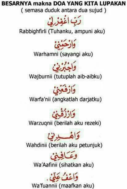 Bacaan Duduk Diantara Dua Sujud Sesuai Sunnah : bacaan, duduk, diantara, sujud, sesuai, sunnah, Maksud, 'Duduk, Diantara, Sujud', Kata-kata, Mutiara,, Kutipan, Quran