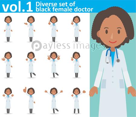 白衣を着た黒人の女性医師vol 1 様々な表情やポーズのイラストをセット の写真 イラスト素材 Xf5855199273 ペイレスイメージズ 白衣 医療イラスト イラスト