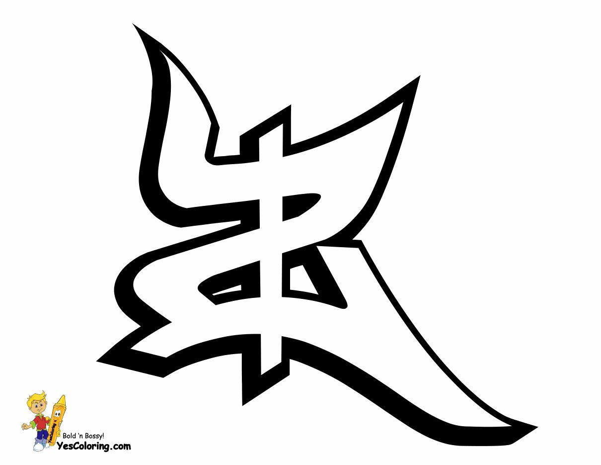 Print Out This Tag Graffiti Letter Z Coloring Page Sweet
