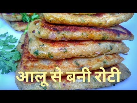 Aloo roti by indian food made easy easy potato pancakes potato aloo roti by indian food made easy potato pancakes recipe in hindi forumfinder Image collections