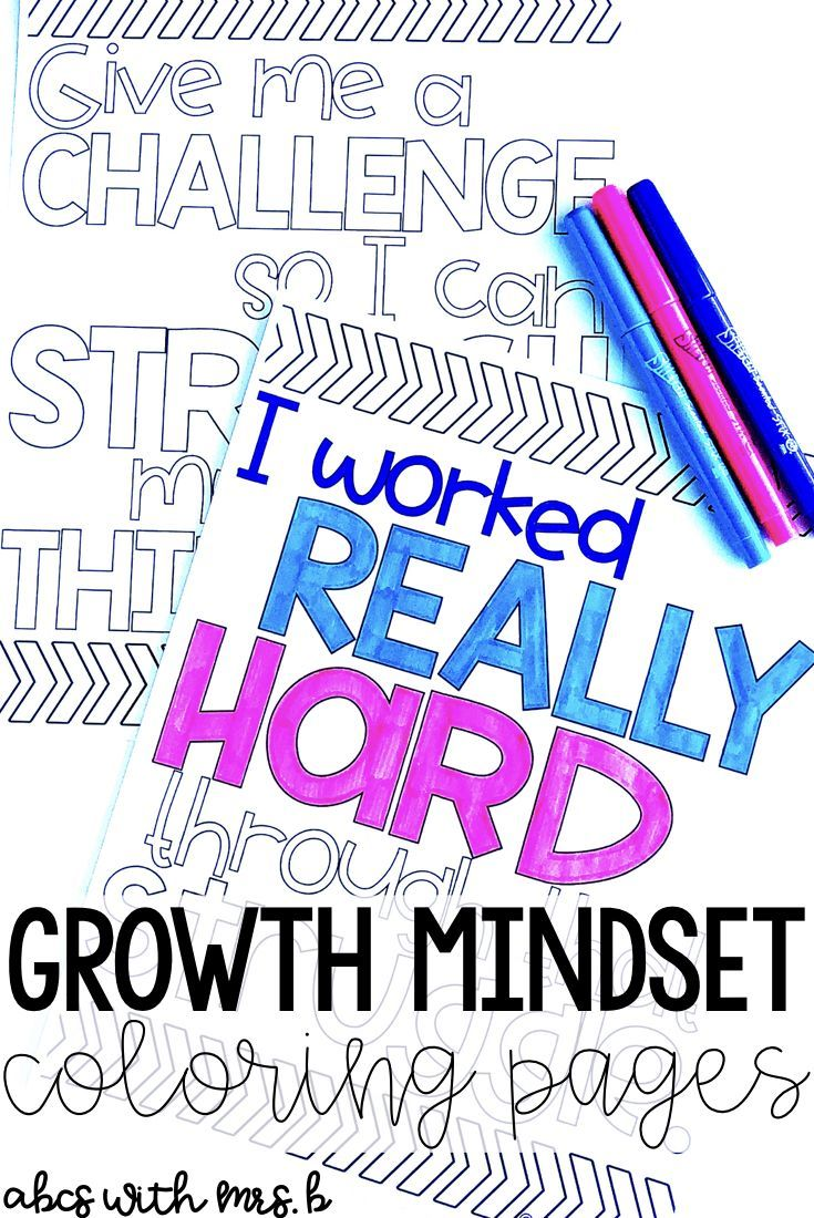 Growth mindset coloring pages mindset language and students