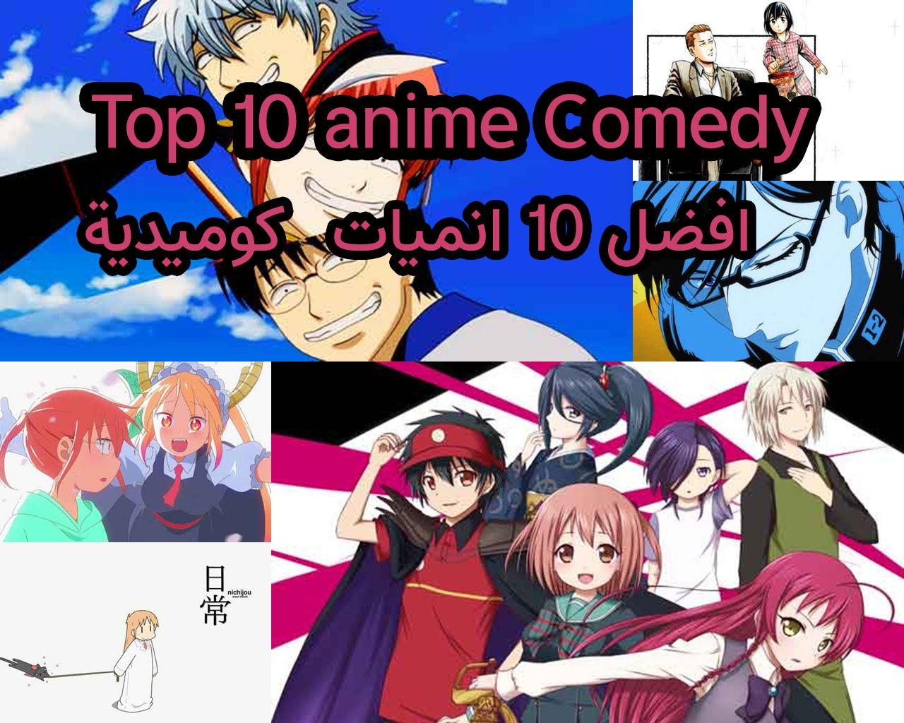 Top 10 Anime Comedy Anime Comedy Nichijou