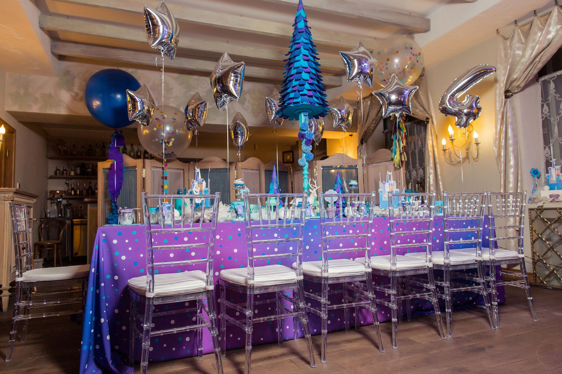children's birthday, holiday decoration, decor, snow decor, день рождения, дети, детский день рождения, оформление дня рождения, оформление детских праздников, ели, снег, сервировка стола, воздушные шары, фотозона, сервировка стола