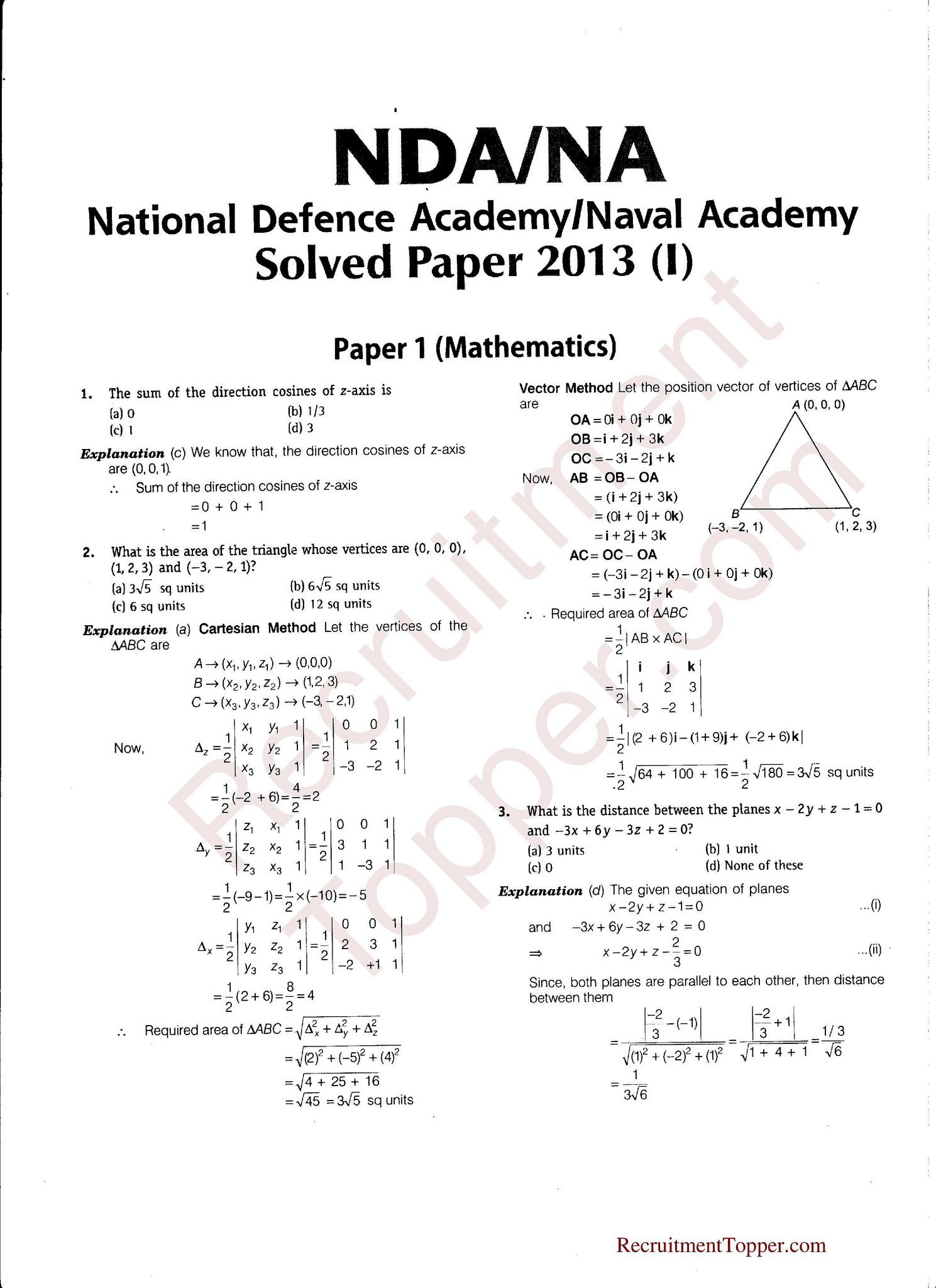 nda solved question paper pdf download