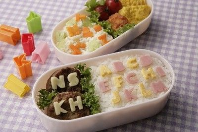 Ham and cheese bento cutter