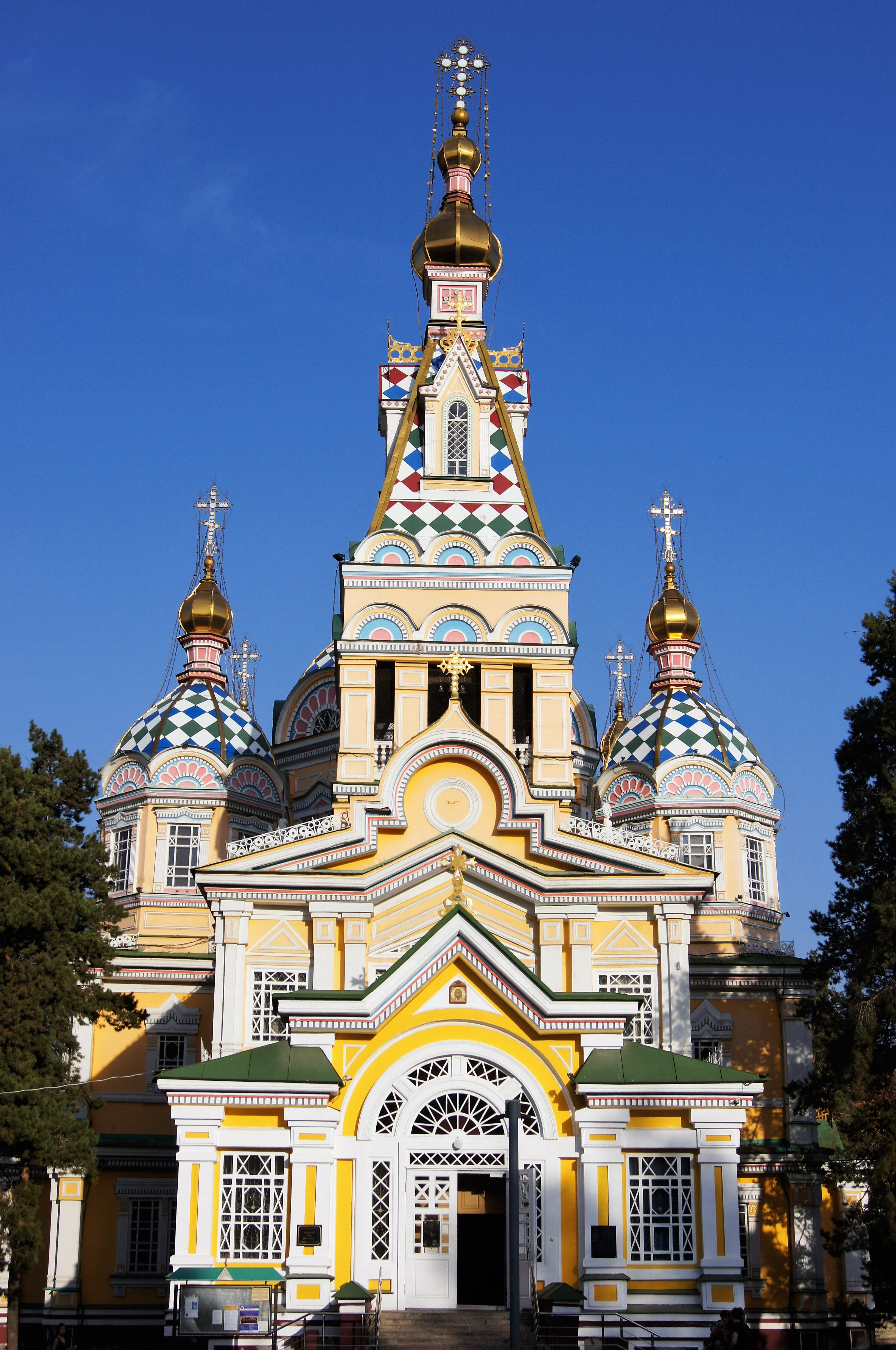 The brightly painted Panfilov cathedral in Almaty