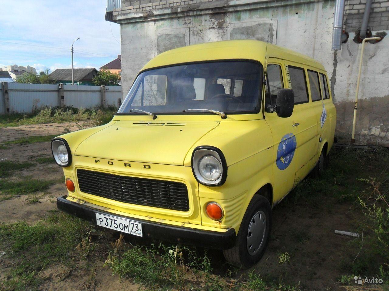 авито форд транспортер