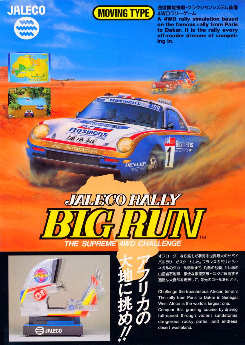 jeux rally dakar 01net