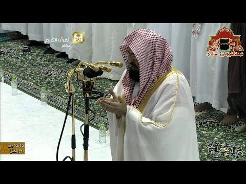 دعاء رهيب ومؤثر ليلة 27 رمضان 1436هـ للشيخ عبدالرحمن السديس Youtube Islam Raincoat