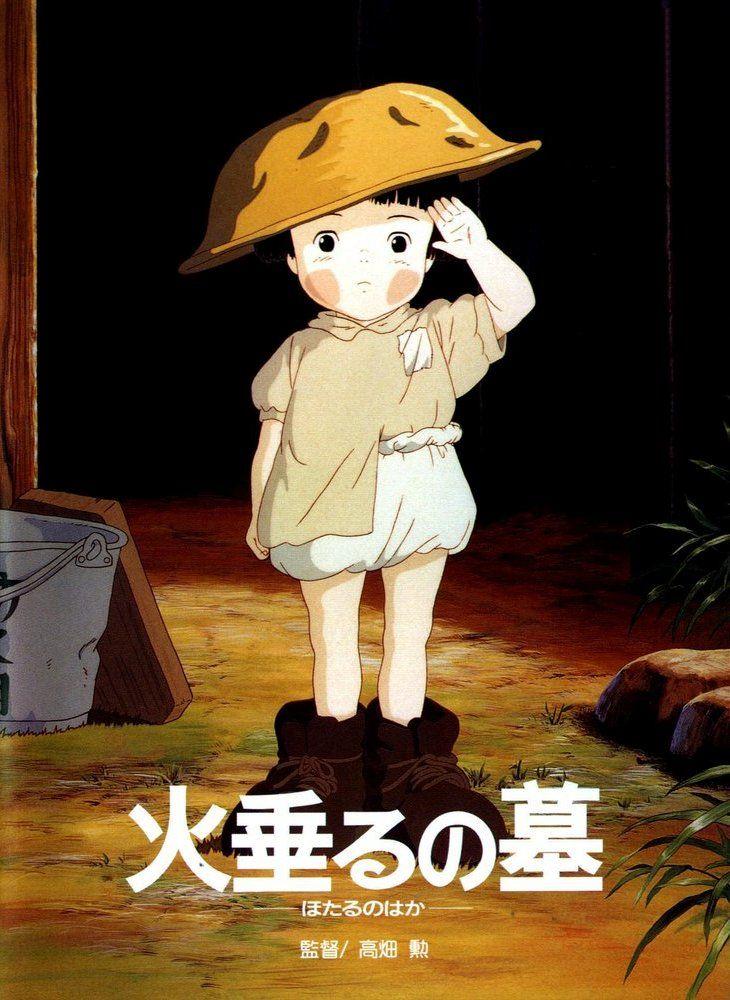 Hotaru no Haka (1988) Director Isao Takahata La tumba