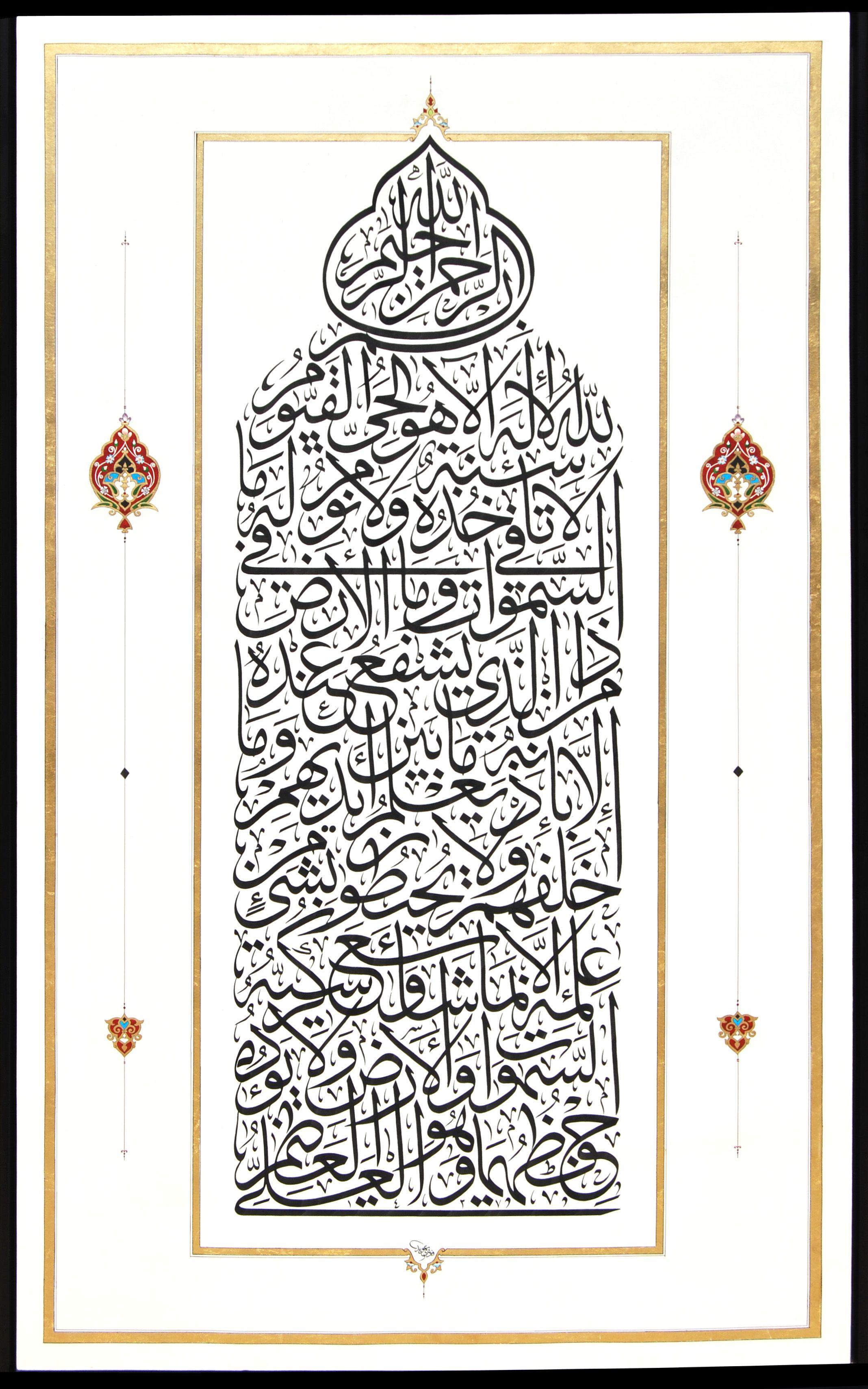 Arabic Calligraphy Art Piece آية الكرسي بسم الله الرحمن الرحيم لالل ه لا إ ل ه إ لا Islamic Art Calligraphy Islamic Calligraphy Islamic Caligraphy Art