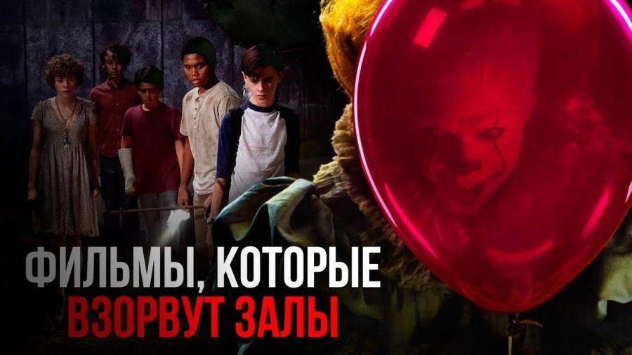 Filmy 2018 Uzhe Vyshedshie Smotret V Horoshem Kachestve Luchshie Filmy