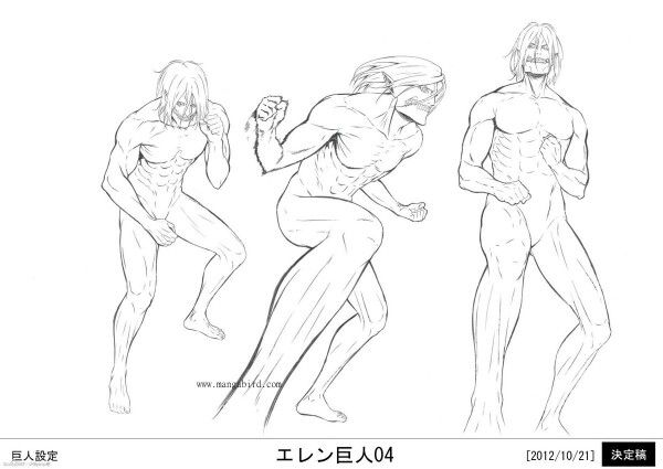 Rouge Titan Attack On Titan Pinterest Drawings Character