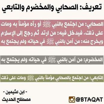 رياض ابو خديجة Google Islam Signs Post