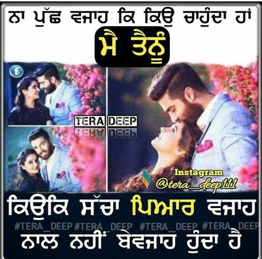 Love Pic Punjabi