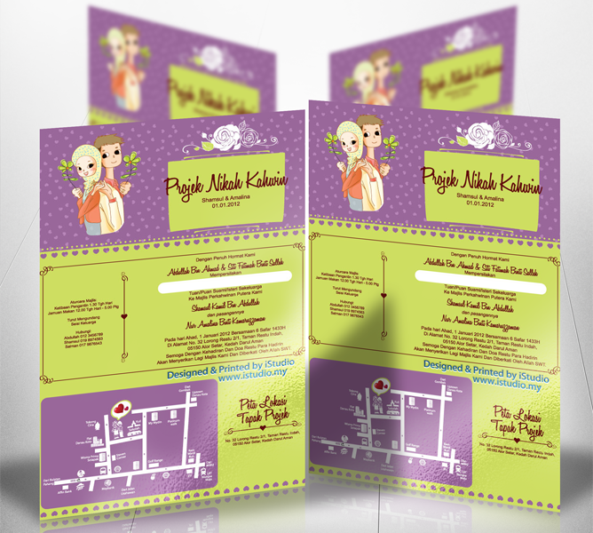 Pin By Istudio Print On Kad Kahwin Kad Kahwin Wedding Prep Wedding Dress Material