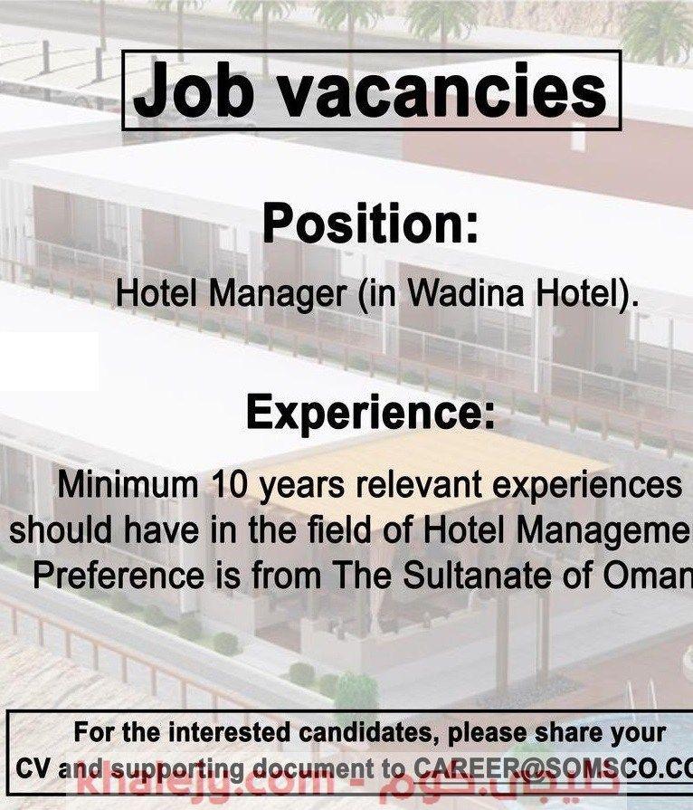 وظائف فنادق عمان 2020 التي أعلن عنها فندق وادينا ننشرها لكم وننشر الشروط ورابط التقديم عليها وفقا للإعلان التالي Sultanate Of Oman Hotel Management 10 Years