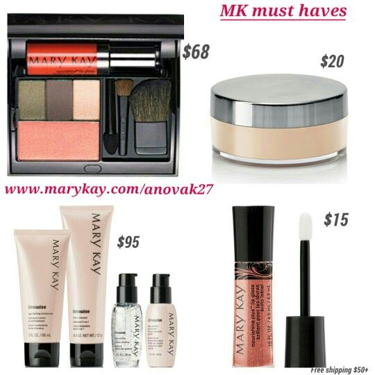 Marykay deals