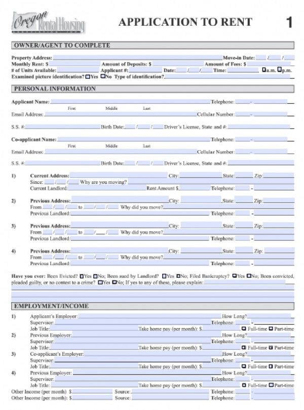 printable sample rental application form pdf form