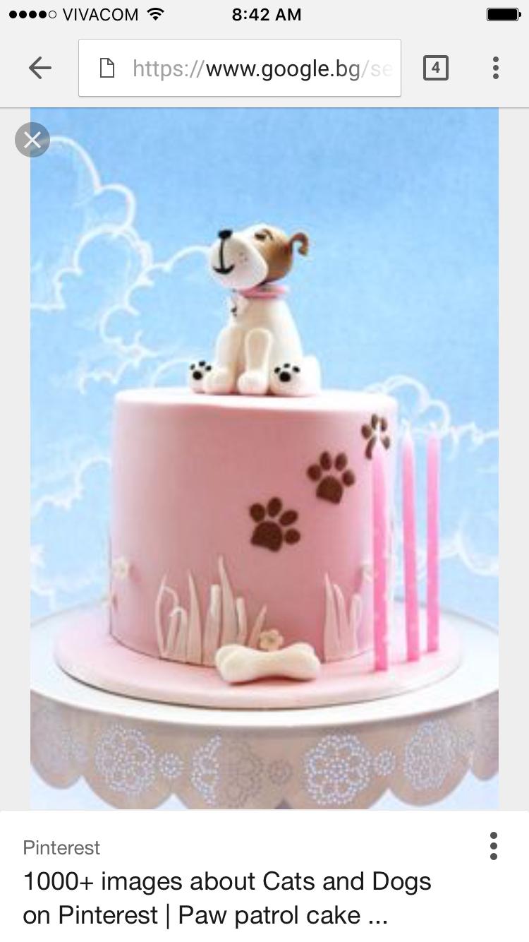 Pin by alison claridge on puppy cake in pinterest cake dog