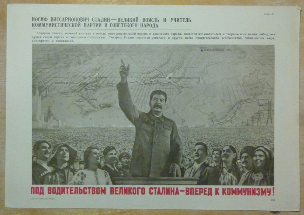 1951 Original Russia STALIN ORIGINAL USSR poster
