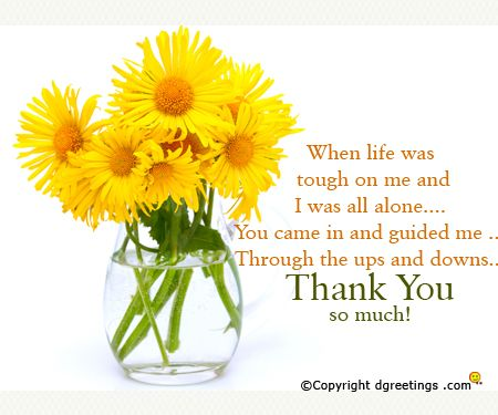 Thank You Messages Beautiful Thanks Message Wedding Phrases Birthday U For Friends See What To Write In Gifts Cards