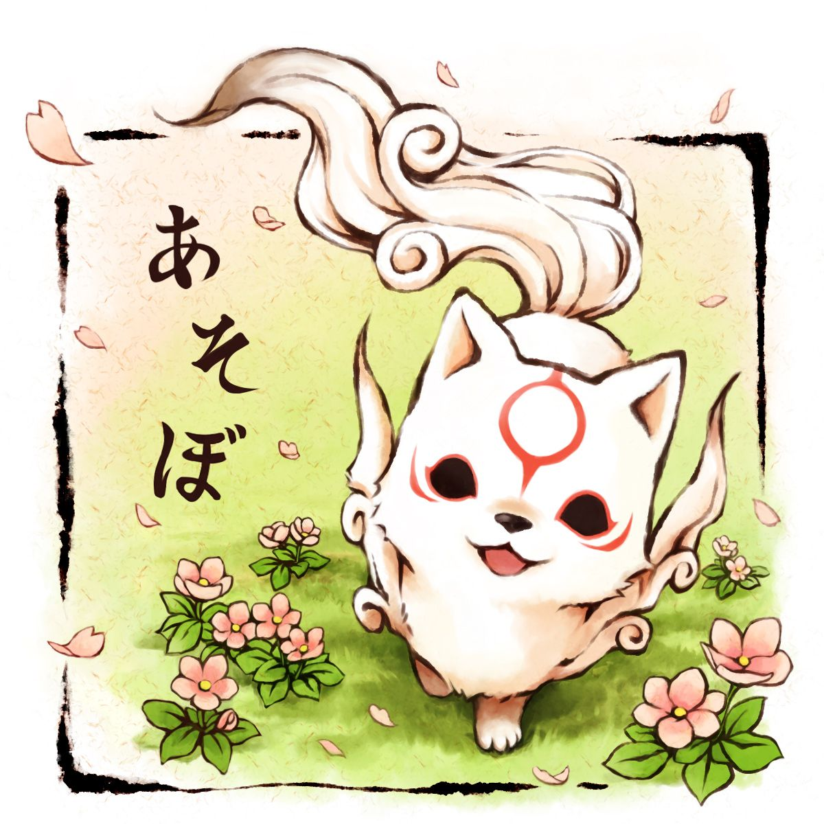 /Chibiterasu/#81953 - Zerochan | Okami | Clover Studio ...