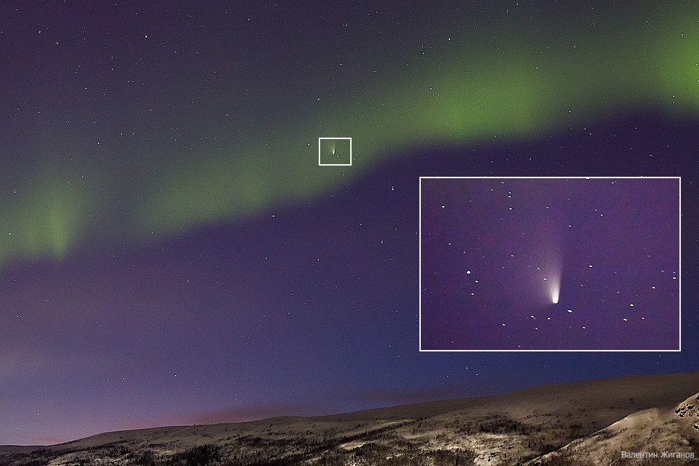 宇宙天気ニュース:3月30日にムルマンスク中部でヴァレンチン・ジガーノフ氏により撮影された、パンスターズ彗星とオーロラ。  (c) 福島留美氏、ヴァレンチン・ジガーノフ氏