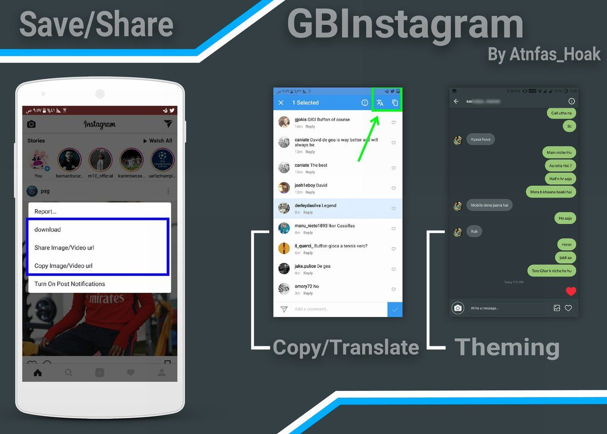 انستقرام عربي بلس Gbinstagram 1 20 برامج موقعك Instagram Story Instagram App