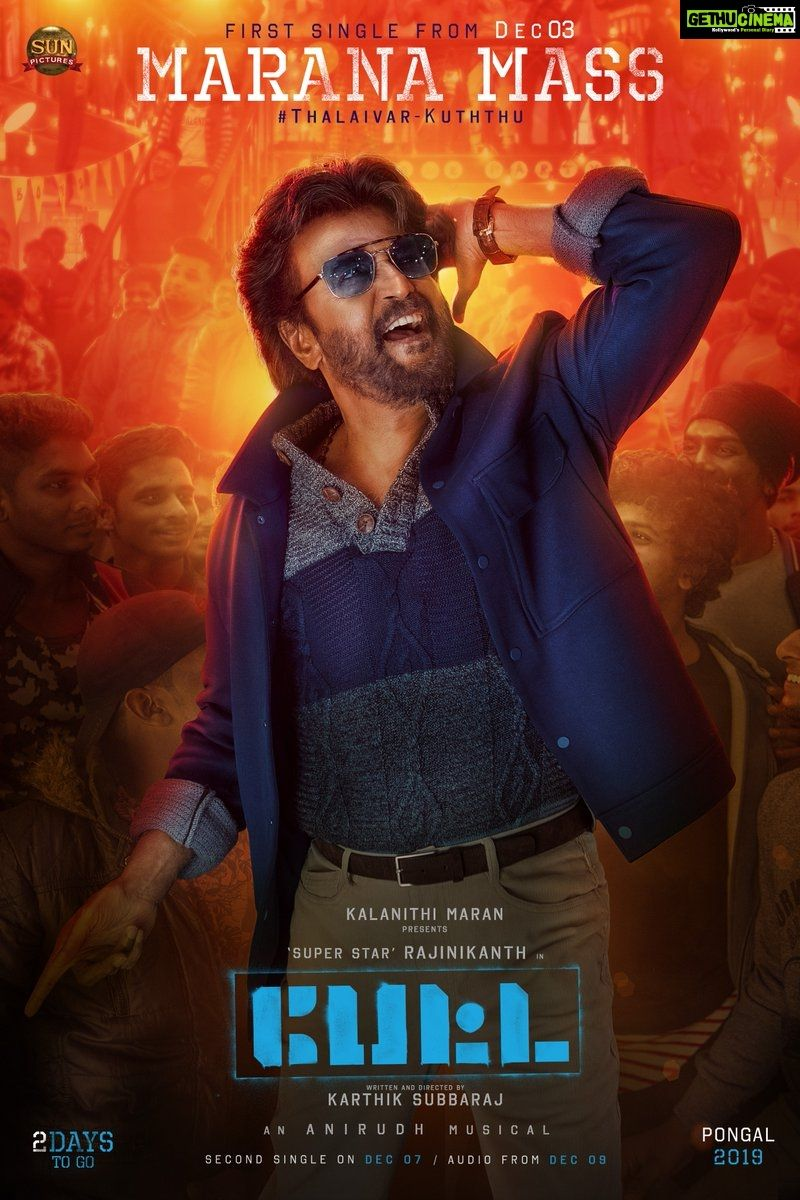 Petta Marana Mass First Single Official Hd Poster Mp3 Song Mp3