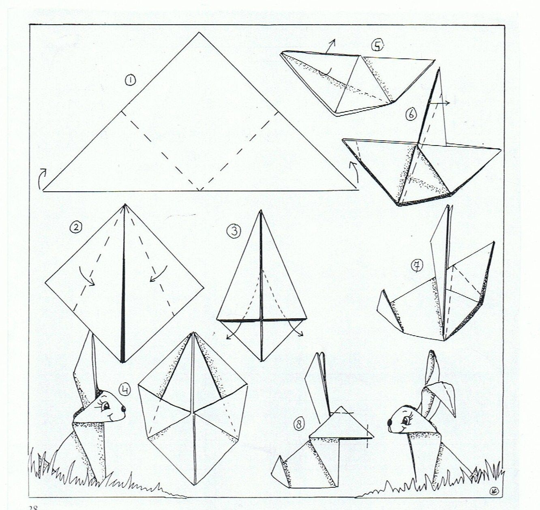 origami paashaas