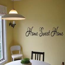 Muursticker Home Sweet Home.Home Sweet Home Muurstickers Quote Verwijderbare Vinyl