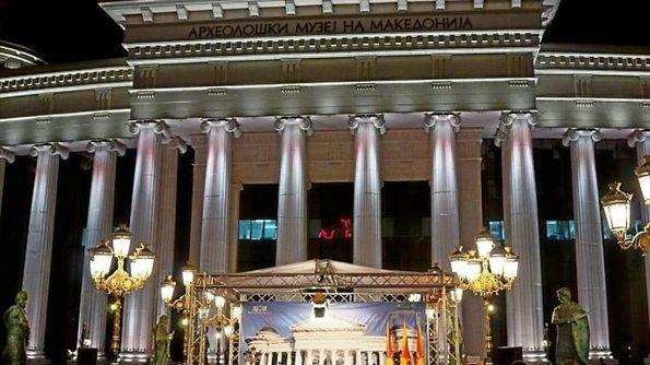 Skopje: il National Archaeological Museum inaugurato il 18 ottobre