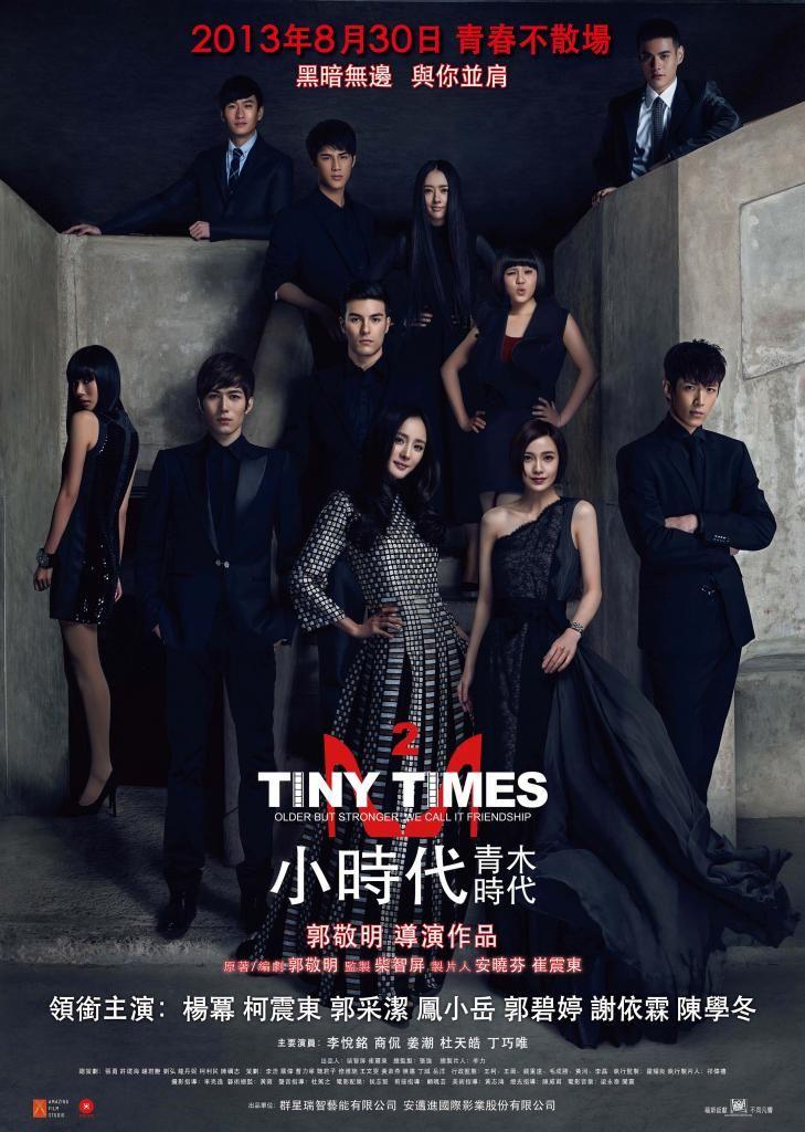 Tiny Times 2 Chinese Movies Drama Movies Streaming Movies Online