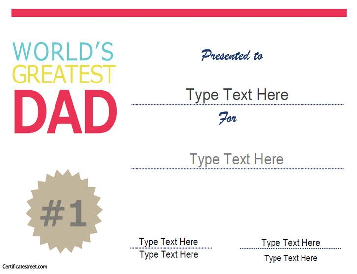special certificate worlds greatest dad fathers day