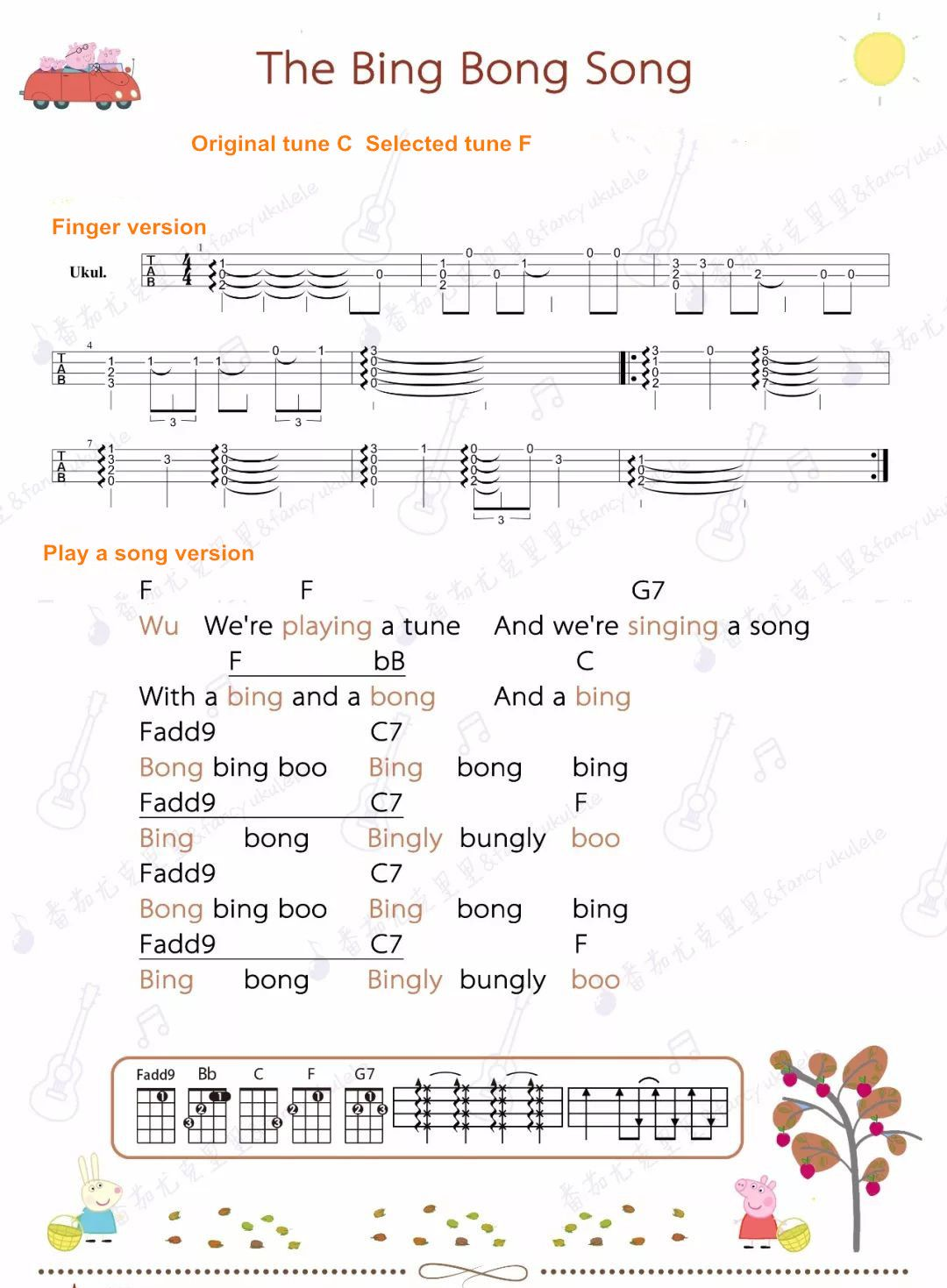 Bing Bong Song : Ukulele