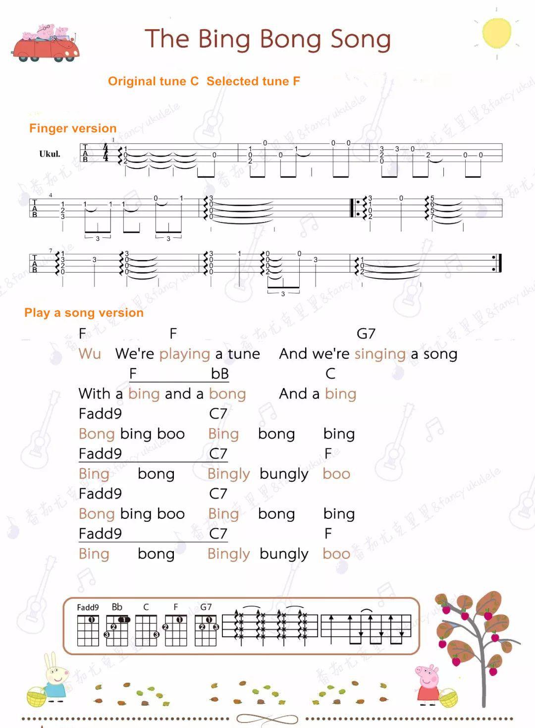 Bing Bong Song : Ukulele