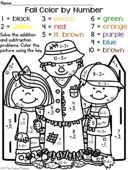 fall autumn color by number addition subtraction within 10 autism math coloring. Black Bedroom Furniture Sets. Home Design Ideas
