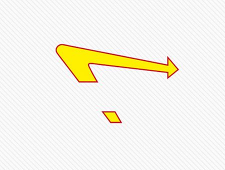 logo quiz yellow arrow