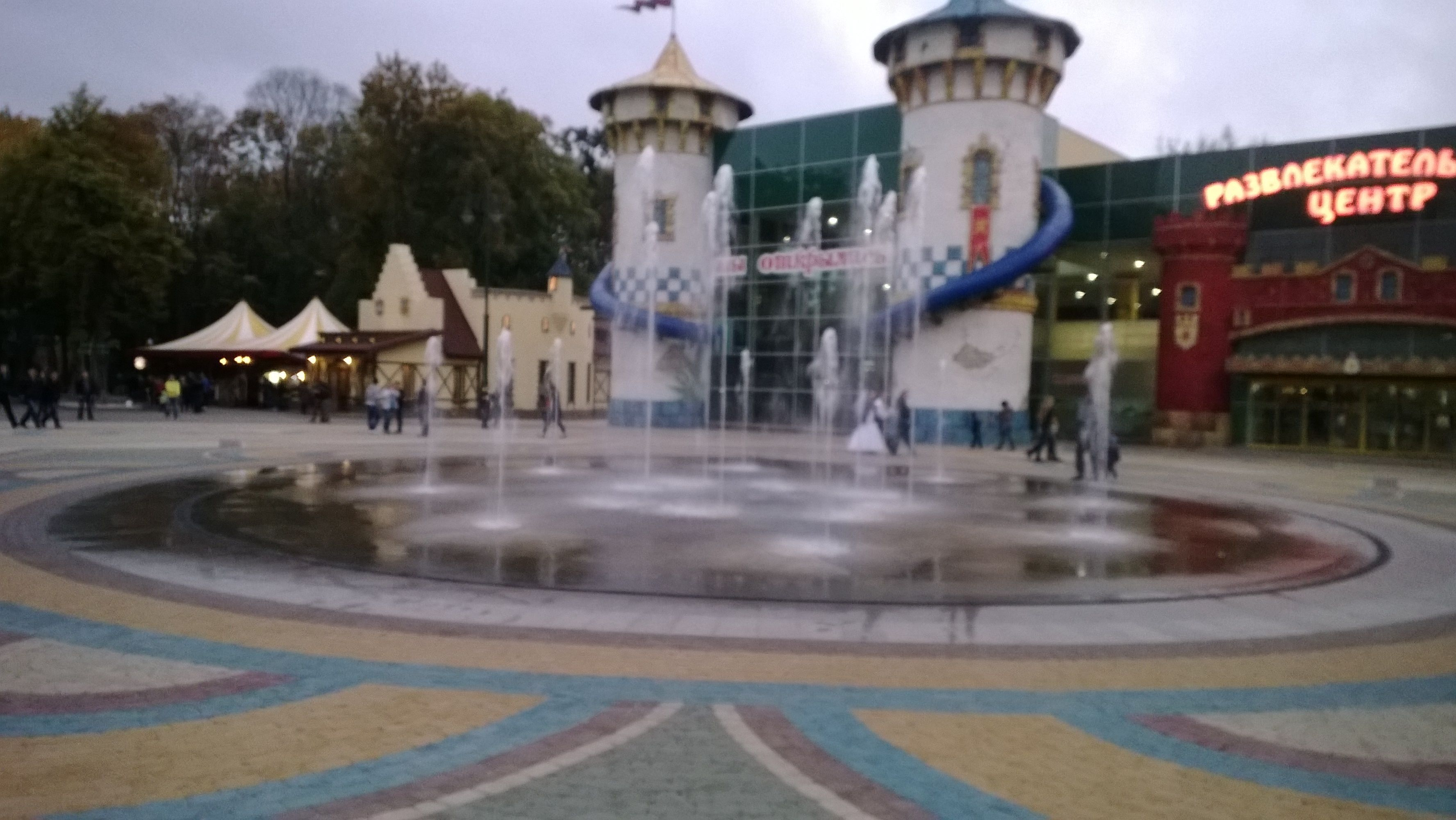 The amusement park - ground level.