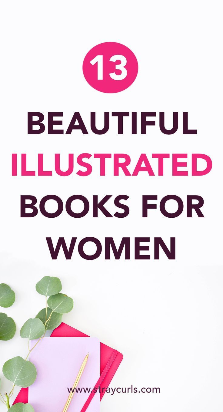Illustrated Books Every Woman Must Read At Least Once