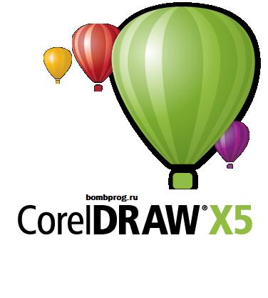 Download Crack Keygen Coreldraw X696