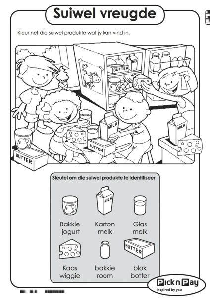 Suiwel produkte
