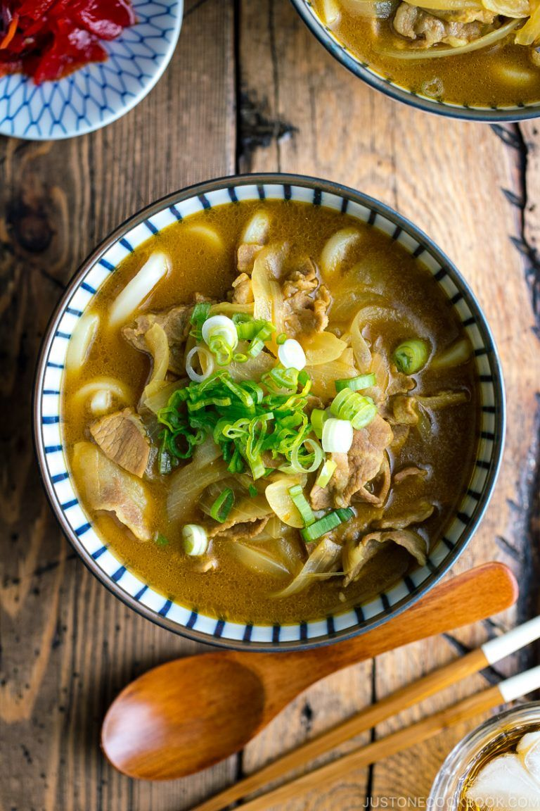 Curry Udon カレーうどん Just One Cookbook Recipe In 2020 Curry Udon Easy Japanese Recipes Slow Cooker Vegetarian