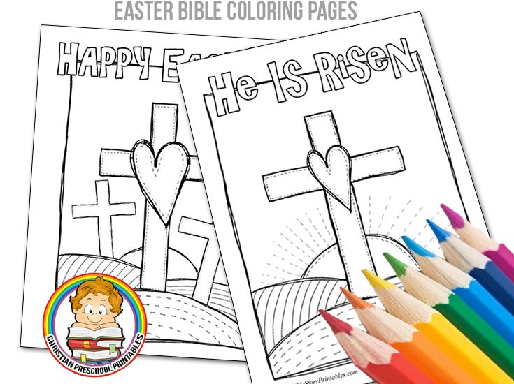 The Story Of Easter Is Found In Gospels And Details