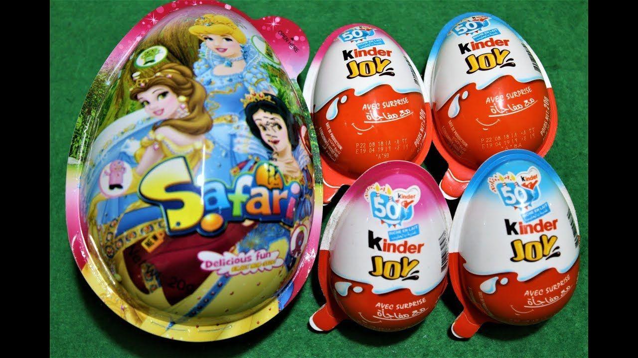 عدد 4 بيضة المفاجآت كندر جوي سبرايز بنات و أولاد و بيضة مفاجآت كبيرة Arese Kinder Fun