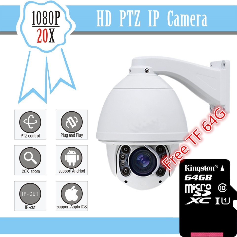 Camera De Surveillance Exterieur Auto Tracking 455 00 Buy Here Http Aliaxu Worldwells Pw Go Php T